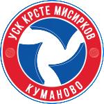 УСК Крсте Мисирков Куманово